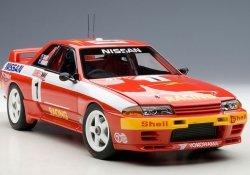 AUTOART Nissan Skyline G T-R (R32) #1