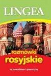 Rozmówki rosyjskie ze słownikiem i gramatyką (wyd. 2018)