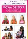 Mowa dziecka do 6. roku życia. Ćwiczenia usprawniające (dodruk 2018)