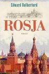 Rosja (dodruk 2018)