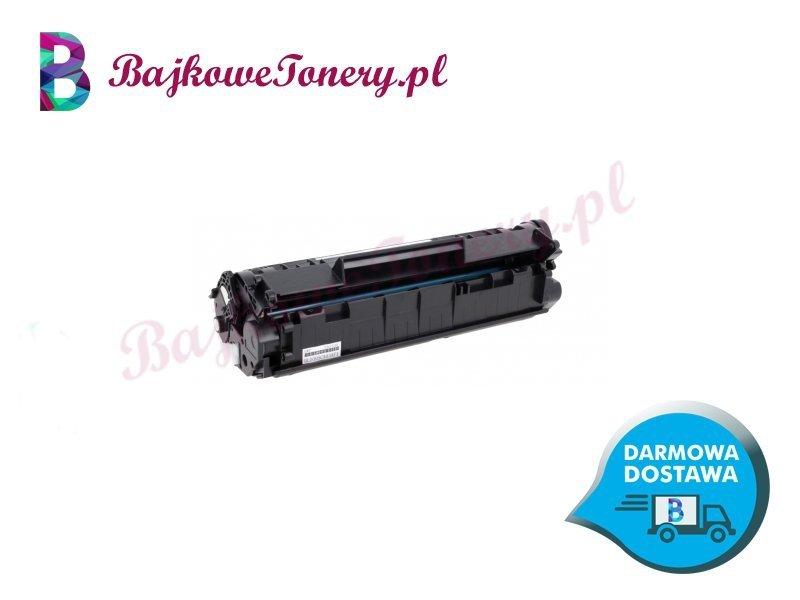 Zamiennik q2612A Zabrze www.BajkoweTonery.pl