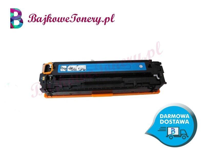 Toner Canon CRG 716C Zabrze www.BajkoweTonery.pl
