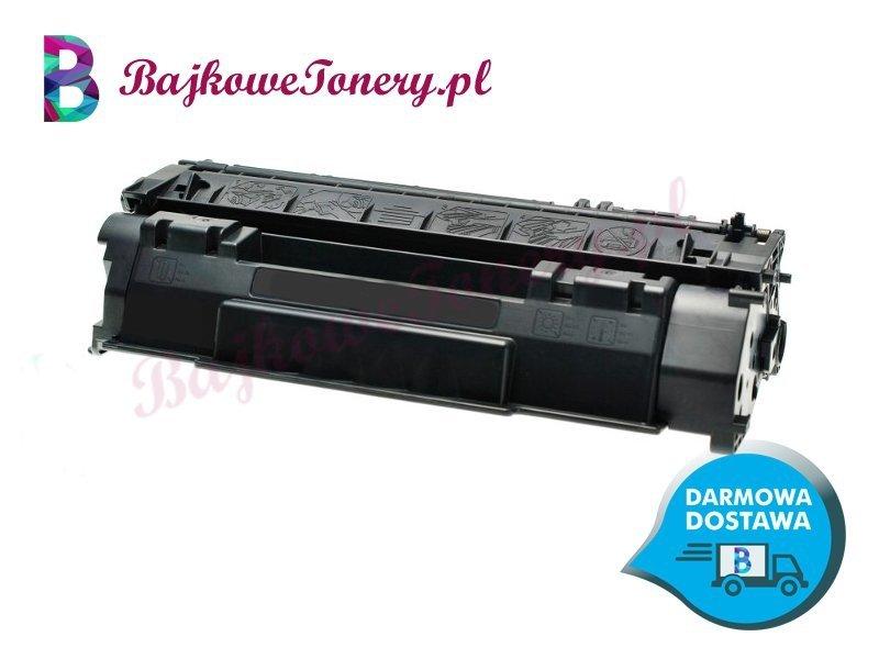 Toner Canon CRG-715 Zabrze www.BajkoweTonery.pl
