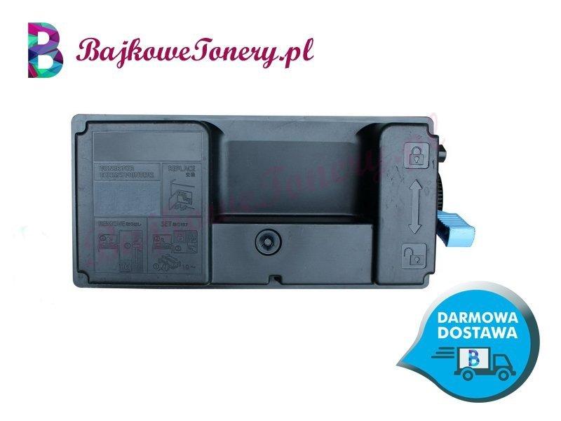 Toner Kyocera TK-3100 Zabrze www.BajkoweTonery.pl