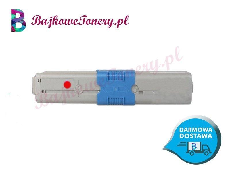 Wkład laserowy do OKI C332dnw