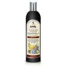 RPA szampon tradycyjny nr 1 WZMACNIAJĄCY 550ml