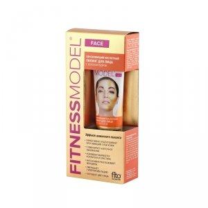 Peeling kwasowy do twarzy ze złotym pudrem 45 ml