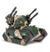 Warhammer 40K - Astra Militarum Hydra