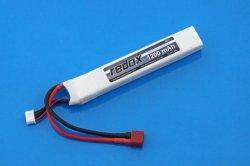 Redox - Akumulator LiPo 11,1V 1200mAh 20C