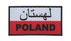 Combat-ID - Naszywka Polska - Perski - Kolor - Gen I - D1
