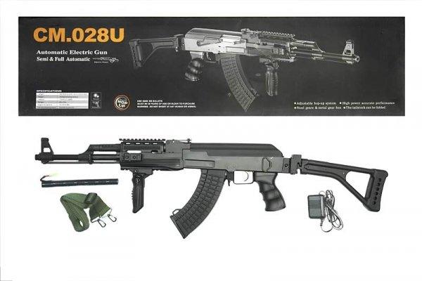 Replika karabinka CM028U Tactical