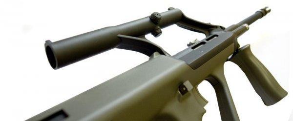 Replika karabinu JG0449A