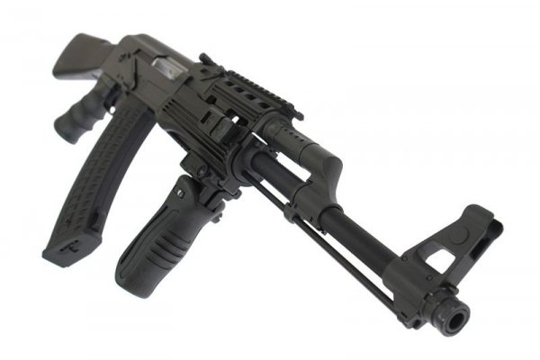 Cyma - Replika AK47 Tactical CM042A