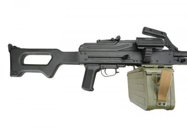 A&K - Replika AK PKM