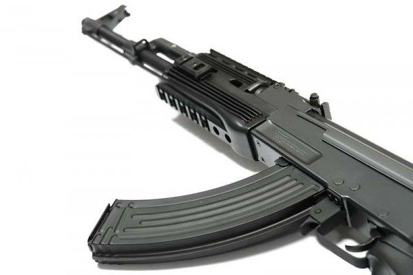 Cyma - Replika AK CM028B Tactical