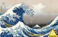 Puzzle 1000 Piatnik P-5698 Hokusai - Wielka Fala