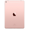 Apple iPad Pro 9,7 32GB Wi-Fi LTE Rose Gold