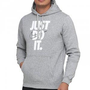 Nike bluza męska szara 928717-063