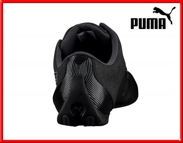 BUTY MĘSKIE PUMA FUTURE CAT S1 NM 305705 03 OKAZJA