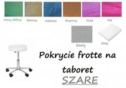 Pokrycie na taboret frotte - Szary