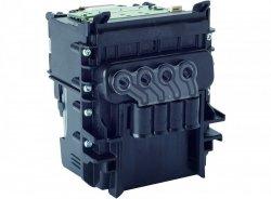HP Akcesoria 729 DJ Printhead Replacement Kit F9J81A