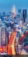 Kalendarz ścienny wieloplanszowy Above the  Cities 2021 - exclusive edition - sierpień 2021