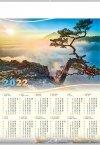 Kalendarz plakatowy B1/08 SOKOLICA 2022