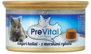 PreVital 0610 MUS dla kota 85g Ryby morskie