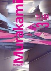 1Q84 Tom 3 Haruki Murakami (oprawa miękka)