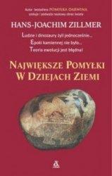 Największe pomyłki w dziejach Ziemi Hans-Joachim Zillmer