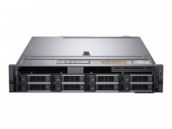 Serwer DELL R540 (32GB /480 GB )