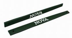 Ramiona do łuku Poe Lang Nova (2 szt.) zielone