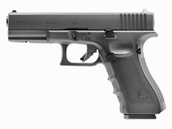 Replika pistolet ASG Glock 17 gen 4 6 mm