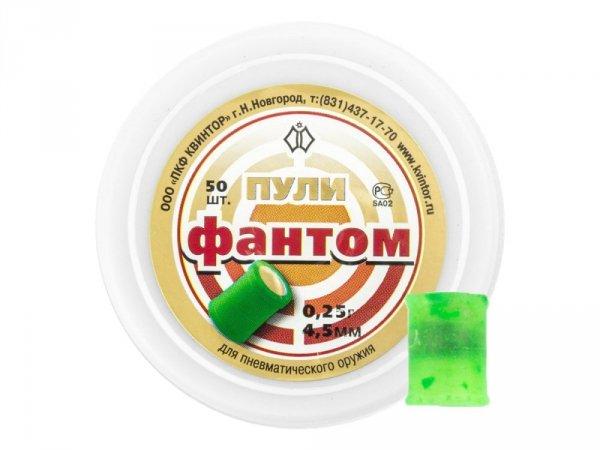 Śrut wybuchowy Kvintor Fantom 4,5 mm 50 szt.