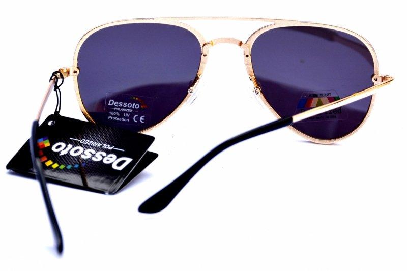 Sunlight - Okulary Polaryzacyjne - Niebieskie