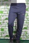 Spodnie męskie dresowe granatowe