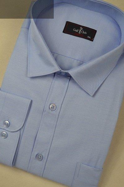 Koszula męska nadwymiar błękitna
