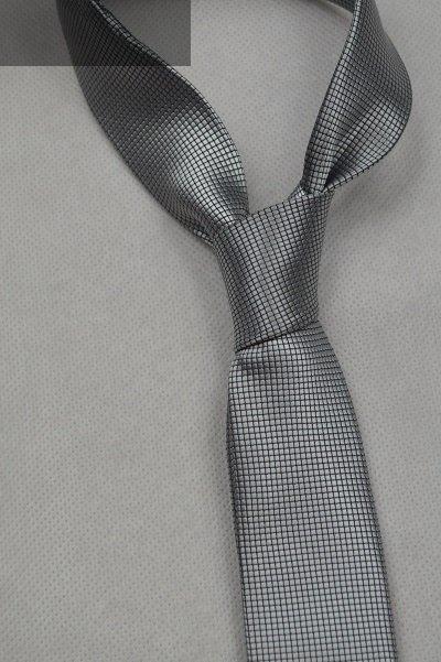 Jeśli problemem jest zawiązanie krawata, zrobimy to za Ciebie.