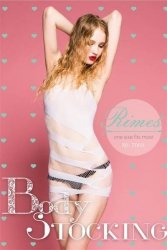 Bielizna-Rimes Bodystocking One Size No,7069 WHITE
