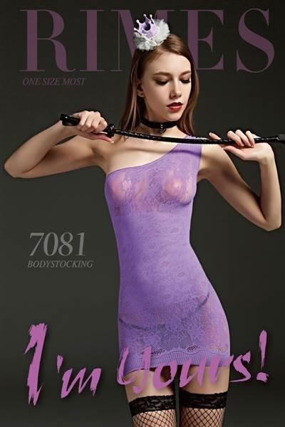 Bielizna-Rimes Bodystocking One Size No,7081 BLACK