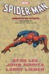 SPIDER-MAN NEWSPAPER STRIPS HC VOL 02 (Oferta ekspozycyjna)