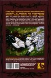 LADY DEATH (ONGOING) HC VOL 02