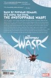 UNSTOPPABLE WASP GN TP AIM ESCAPE