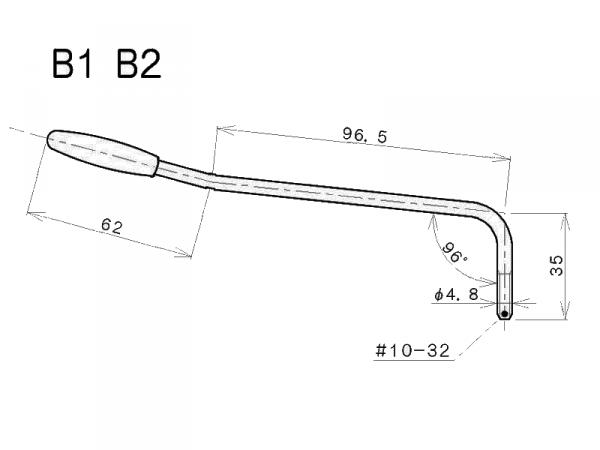 Ramię do mostków tremolo GOTOH B-2 (GD)