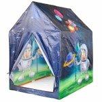 Namiot  kosmos dla dzieci  Iplay