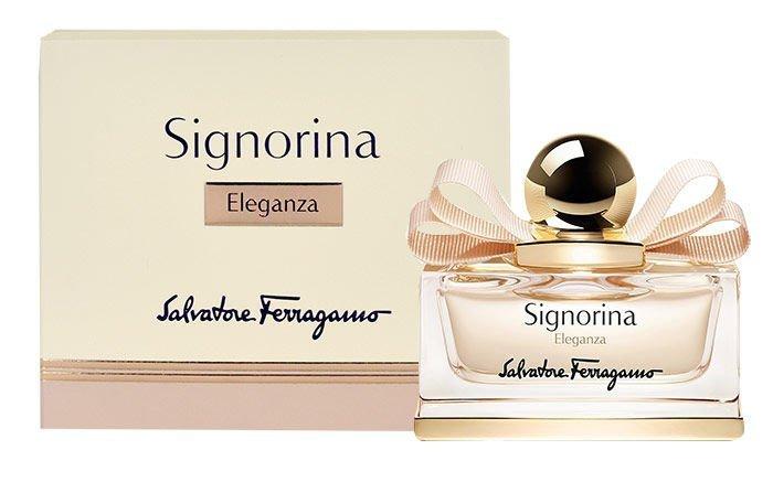 Salvatore Ferragamo Signorina Eleganza (Woda perfumowana, W, 20ml)
