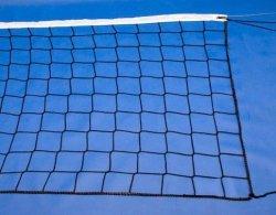 Siatka do siatkówki turniejowa-treningowa czarna
