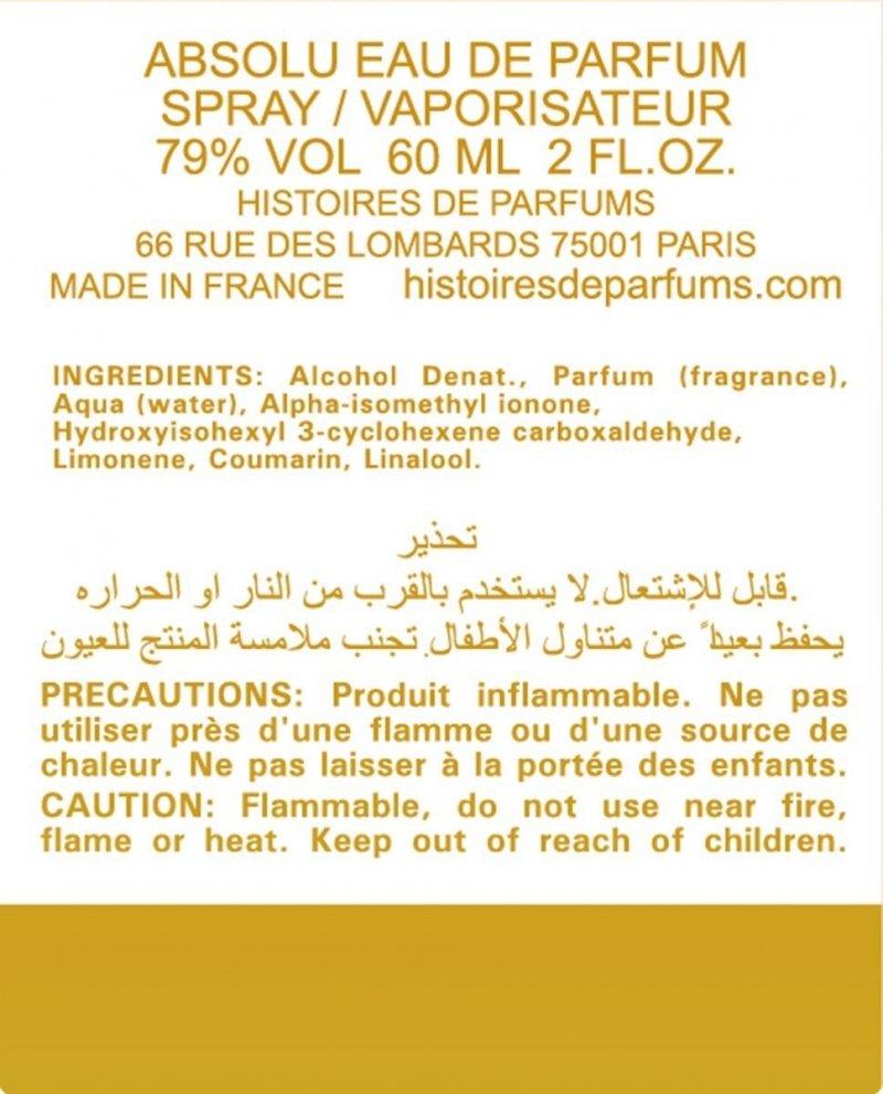 HISTOIRES DE PARFUMS Edition Rare Vici EDP spray 60ml