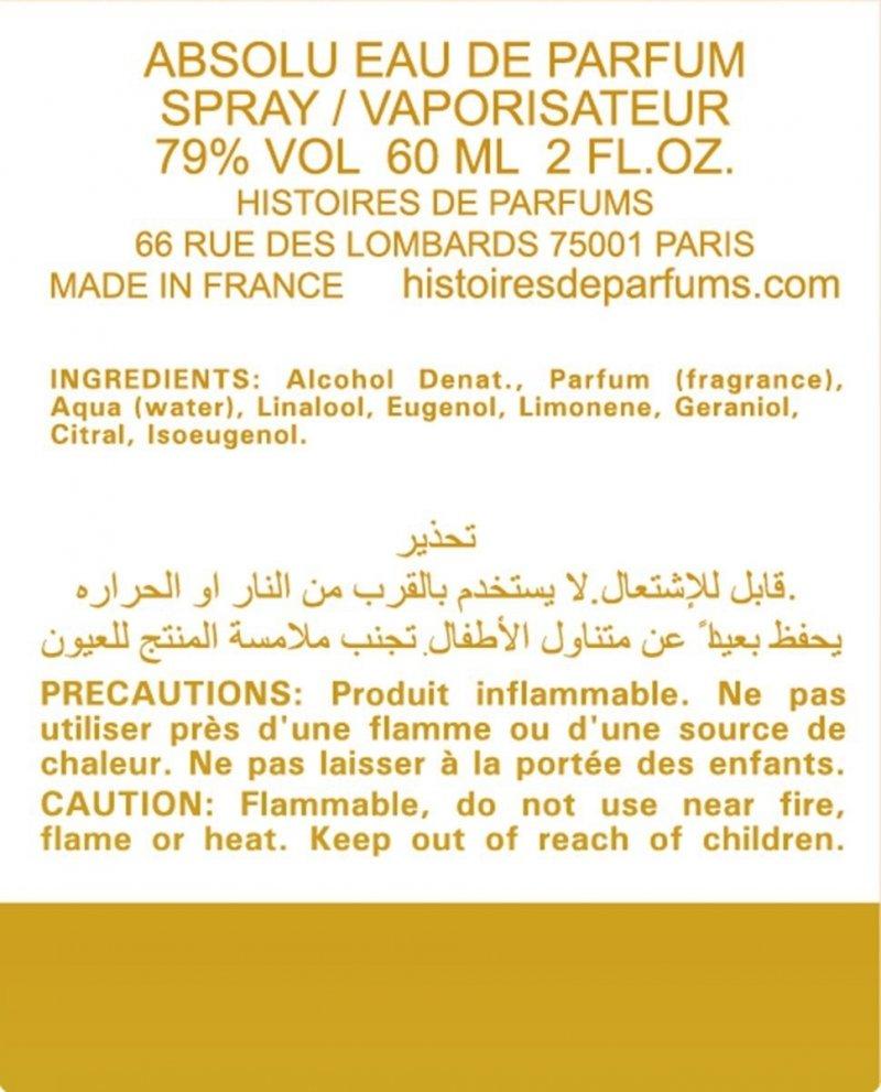 HISTOIRES DE PARFUMS Edition Rare Vidi woda perfumowana spray 60ml
