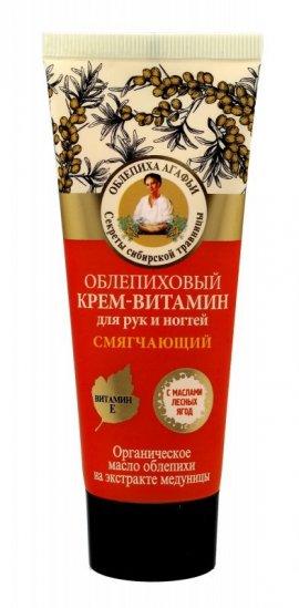 Kolorowa Babcia Agafia Krem do rąk zmiękczający - Rokitnik  75ml